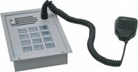 DCSF12 Цифровая микрофонная пожарная консоль - Esser 583303.21