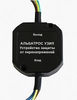 Альбатрос УЗИП 220/1000-АС