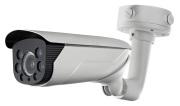 Уличная корпусная IP-видеокамера HIKVISION DS-2CD4A25FWD-IZHS 2,8-12 мм