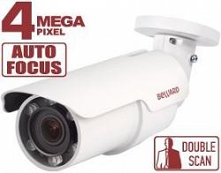 Уличная цилиндрическая IP-видеокамера Beward BD4680RVZ