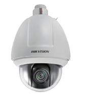 Уличная антивандальная IP видеокамера HIKVISION DS-2DF5286-АEL