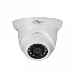 Уличная IP видеокамера Dahua DH-IPC-HDW1220SP-0280B
