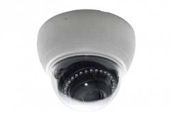 Купольная IP видеокамера Hitron NDT-8225R