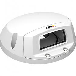 Кожух для камеры AXIS T96B05 OUTDOOR HOUSING (5505-911)