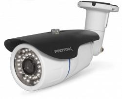 Корпусная IP видеокамера Proto IP-Z2W-SH20F36IR Alaska
