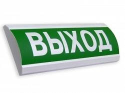 """Полусферическое световое табло ЛЮКС-24 """"Выход"""""""