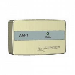 Адресная метка Рубеж АМ-1