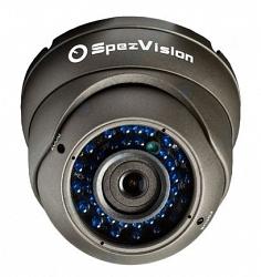 Купольная AHD камера SpezVision SVA312LU