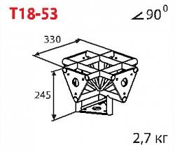 Стыковочный узел IMLIGHT T18-53