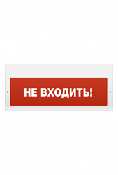 Табло Молния-220 Не входить