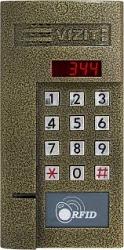 Блок вызова Модус-Н  БВД-344R
