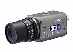 Цветная корпусная видеокамера Infinity CS-420HD