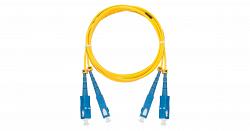Шнур волоконно-оптический NIKOMAX NMF-PC2S2C2-FCU-FCU-002
