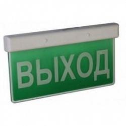Табло для уличной установки ОПЛОТ-1-220РП УЛИЧН. E 22 Выход