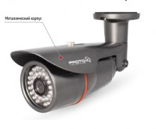 Всепогодная IP видеокамера Proto IP-Z2W-OH10F36IR