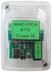 Модуль адресный управляющий табло «ВЫХОД» МАКС-УОП-В