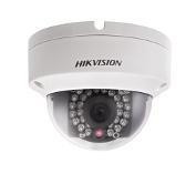 Уличная антивандальная IP видеокамера HIKVISION DS-2CD2122FWD-IS