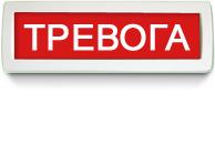 """Оповещатель светозвуковой  Роса-2SL ОС3 """"Тревога"""""""