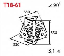 Стыковочный узел IMLIGHT T18-61