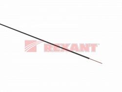 Провод ПГВА 1 х 0.50мм² (Rexant 01-6516)