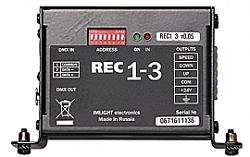 Приемник сигнала DMX IMLIGHT REC 1-3