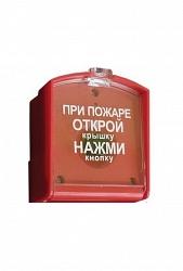 Извещатель пожарный ручной радиоканальный Ладога ИПР-РК (без батареек)