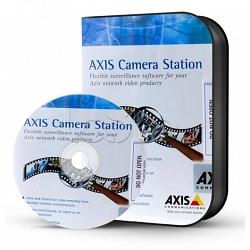 AXIS ACAP LOITERING GUARD 10 E-LICENSE