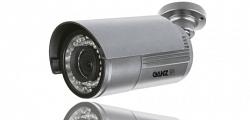 Цилиндрическая видеокамера CBC/ GANZ  ZN-B2MTP-S