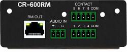 Интерфейсный модуль Inter-M CR-600RM