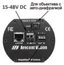 Модуль автодиафрагмы (планка AI) для камер Arecont Vision AI