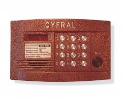 Вызывная панель аудиодомофона ЦИФРАЛ ССD-2094.1/РVС