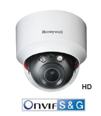 Уличная купольная IP видеокамера Honeywell H3W4GR1