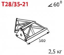 Стыковочный угол IMLIGHT T28/35-21