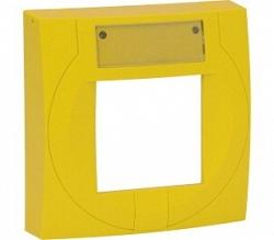 Корпус для малого РПИ, желтый - Esser 704952