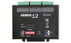 Демультиплексор IMLIGHT DEMUX 12 (-10)