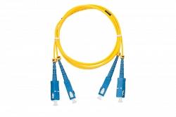 Шнур волоконно-оптический NIKOMAX NMF-PC2S2A2-LCU-LCU-001