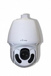 Уличная купольная IP видеокамера Сатро САТРО-VC-NPO20Z30 (U)