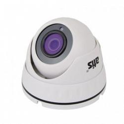 Уличная купольная IP видеокамера ATIS ANVD-2MIRP-20W/2.8