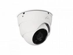 Уличная IP видеокамера Fox FX-IPC-D40FP-IR