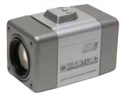 Корпусная видеокамера Hitron HCZ-P573W(PRHZ2)