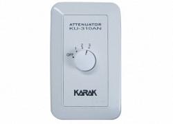 Аттенюатор - KARAK KU-310AN