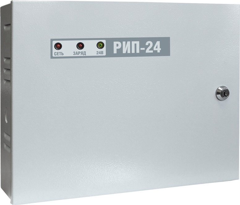 Источник питания резервированный Болид РИП-24 исп. 12 (РИП-24-1/7М4-Р, РИП-24 исп. 02П)