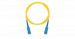 Шнур волоконно-оптический NIKOMAX NMF-PC1S2C2-SCU-SCU-002