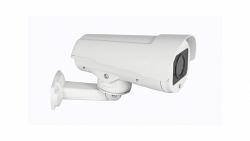 Уличная мультиформатная видеокамера ERGO ZOOM ST-XPTZ837MR-1080P