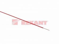 Провод ПГВА 1 х 1.00мм² (Rexant 01-6524)