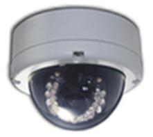 Купольная IP видеокамера SLK-HD5/RW39