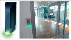 Nedap uPASS Access Бесконтактный RFID-считыватель