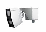 Извещатель охранный  OPTEX SIP-404-IP