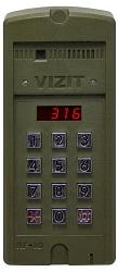 Блок вызова Модус-Н  БВД-312Т