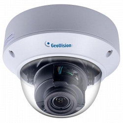 Уличная IP видеокамера GV-AVD2700